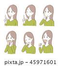 手描き風 表情 女性のイラスト 45971601
