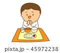 男の子 子供 食事のイラスト 45972238