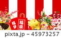 亥 初売り 福袋のイラスト 45973257