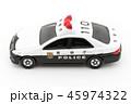 パトカー パトロールカー 警察車両の写真 45974322