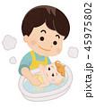 赤ちゃんを沐浴させるお父さん 45975802