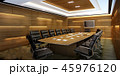 business meeting room on high rise office  45976120