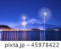 河口湖 花火 富士山の写真 45978422