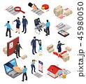 セキュリティ セキュリティー 安全のイラスト 45980050