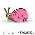 Snail character mascot on white background flat vector illustration 45980351