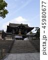 大谷本廟 45980677
