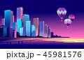 街 都会 都市のイラスト 45981576