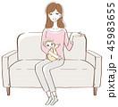 赤ちゃん 親子 座るのイラスト 45983655