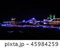 クリスマス 湖 冬の写真 45984259