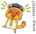 タヌキのマスコットキャラクター 先生風 45995927