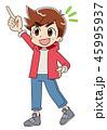 男の子 (アニメ・ゲーム風テイスト) 45995937