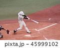 野球 高校生 バットの写真 45999102