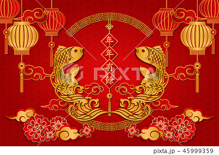 Happy Chinese new year traditional pattern image 45999359
