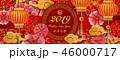 2019 チャイニーズ 中国人のイラスト 46000717