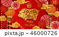 2019 チャイニーズ 中国人のイラスト 46000726