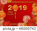 2019 チャイニーズ 中国人のイラスト 46000742
