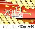 亥年 亥 年賀状のイラスト 46001949