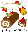 ブッシュドノエル ケーキ クリスマスケーキのイラスト 46002707
