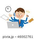 サラリーマン 笑顔 ビジネスマンのイラスト 46002761