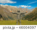 Hiker man walking mountains 46004097