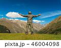 Hiker man walking mountains 46004098
