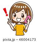 電話 スマホ 女性のイラスト 46004173