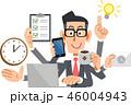 マルチタスク 忙しい ビジネスマンのイラスト 46004943