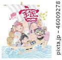 七福神 宝船 神のイラスト 46009278