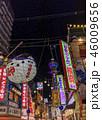 ネオン 夜 都会の写真 46009656