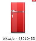 冷蔵庫 ベクトル 冷凍庫のイラスト 46010433