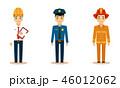 ベクトル 人 職業のイラスト 46012062
