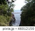 城ヶ崎海岸 門脇吊橋(伊豆半島ジオパーク) 46012150