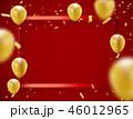 バルーン 金 黄金のイラスト 46012965