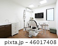 歯医者 歯科 デンタルの写真 46017408