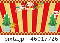 背景 和 正月のイラスト 46017726