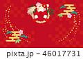 しめ飾り 市松模様 松竹梅のイラスト 46017731