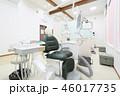 歯医者 歯科 デンタルの写真 46017735