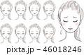 肌トラブル 女性 しみのイラスト 46018246