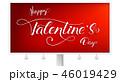 Happy Valentines day. Billboard with design of 46019429