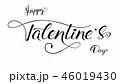 Happy Valentines day, calligraphy in handwritten 46019430