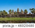 カンボジア・アンコールワット 46020480