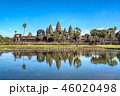 カンボジア・アンコールワット 46020498