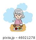 食欲不振 人物 ベクターのイラスト 46021278