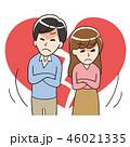 離婚 夫婦 夫婦喧嘩のイラスト 46021335