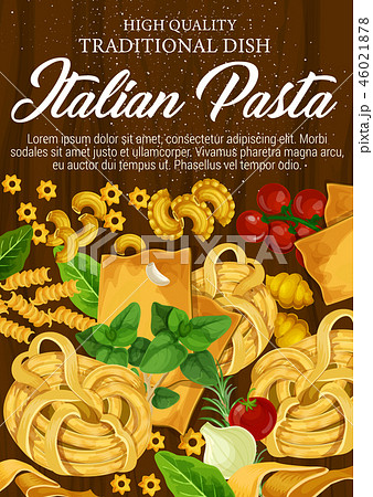 Pasta from Italy with seasonings and herbs poster 46021878