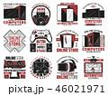 デバイス ガジェット オンラインのイラスト 46021971