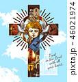 宗旨 キリスト教 ベクトルのイラスト 46021974