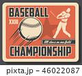 ベースボール 白球 野球のイラスト 46022087