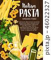 パスタ パスタ料理 イタリアのイラスト 46022327