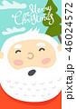 サンタ サンタクロース クリスマスのイラスト 46024572
